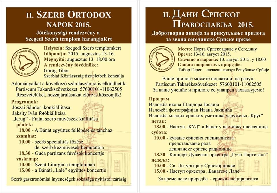 Szerb ortodox napok