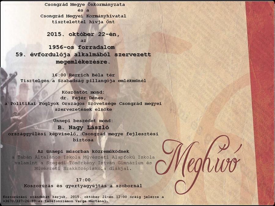 1956_meghivo_plakat