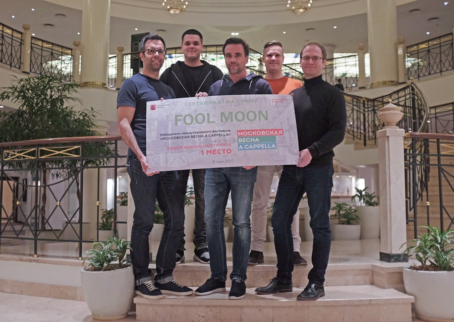 fool_moon_moszkva
