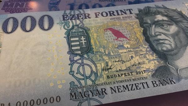 uj_ezer_forint